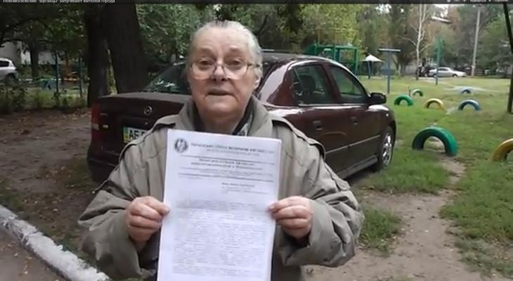 Новомосковские «АФГАНЦЫ» угрожают жителям дома № 15.?  ( ВИДЕО)
