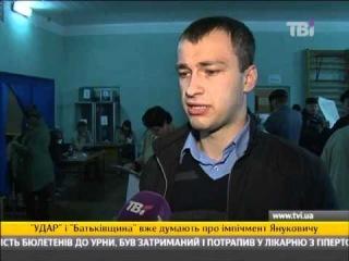 ТВІ про виборчі махінації у Вишневому (ВІДЕО)