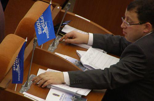 Борьба с кнопкодавством дошла до Днепропетровска