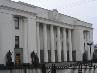 В Верховной Раде Украины создано межфракционное депутатское объединение «За родную Днепропетровщину!».