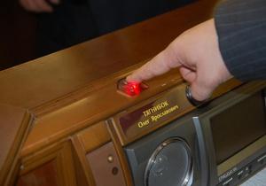 Донецька депутатка: натискати в облраді кнопку – це не голосувати (ВІДЕО)