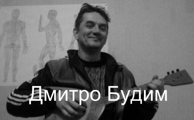 Жители Днепропетровщины пытаются отсудить свои окна Дмитрия Будыма(Видео)