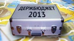 Депутаты Рады решили поделить бюджет без журналистов