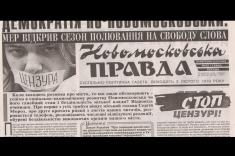 Регіонали на Дніпропетровщині вступили до лав «Стоп цензурі»