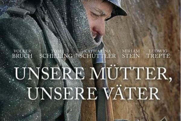 Немецкий фильм о войне: в Холокосте виноваты украинские полицаи. (ФОТО)