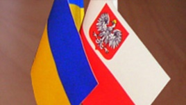 Івано-Франківська облрада проти визнання сеймом ОУН-УПА «злочинною організацією»