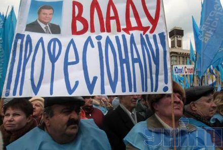 «Большой кипиш» в Одессе: в ход пошли форумы
