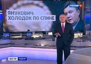у Януковича холодок по спине (ВИДЕО)