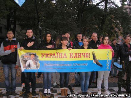 В Днепропетровске почтили УПА маршем с факелами (ФОТО)