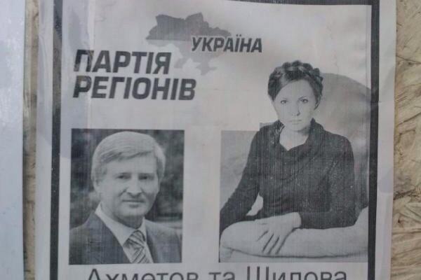 В.Шилова у столиці здобула ганебну репутацію?