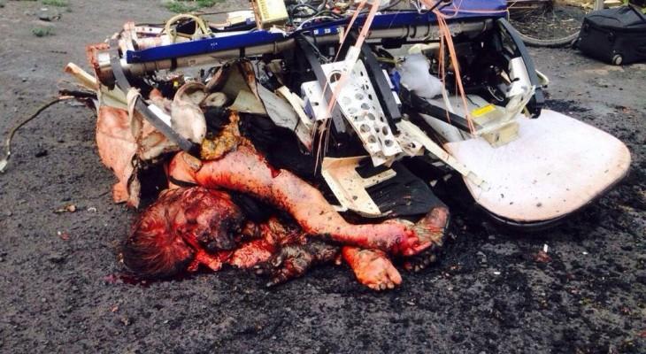 Обнародованы фото погибших пассажиров самолета «Боинга». (ФОТО) 18+