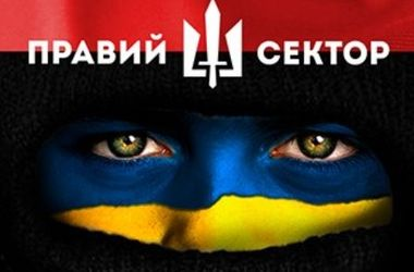 Коломойский уже не ставит на «Правый сектор»?
