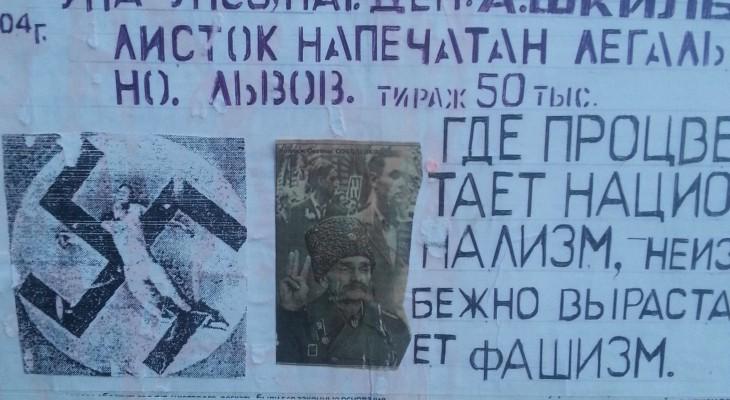 Міські комуністи ведуть підривну діяльність у Новомосковську? (ФОТО,ВІДЕО)