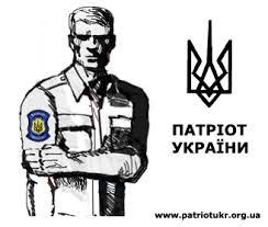 Увага! Партіоти Новомосковщини ми чакаємо на Вас!