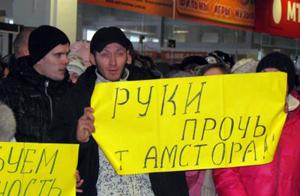 """Рейдерство під знаком """"ДНР"""". Як вкрали 18 магазинів """"Амстор"""""""