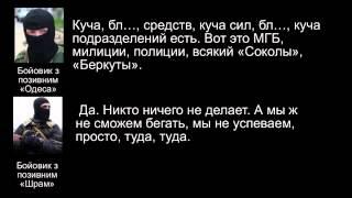 Бойовики ДНР затримали диверсійну групу Росіян які обстрілювали Донецьк (ВІДЕО)