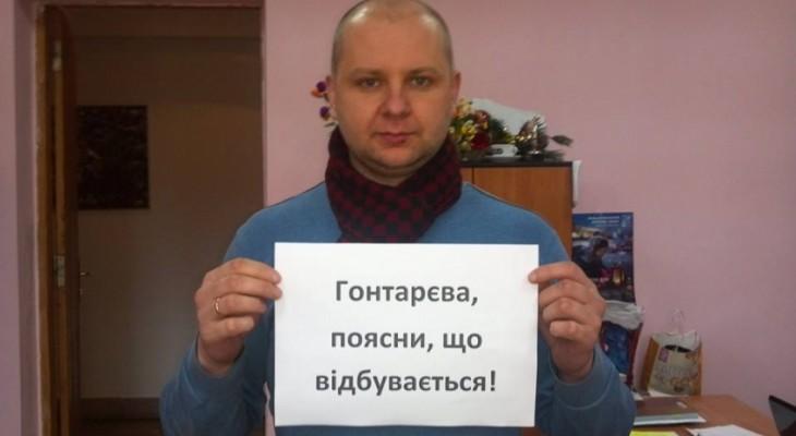 Українці через соцмережі вимагають у влади пояснень. (Фото)