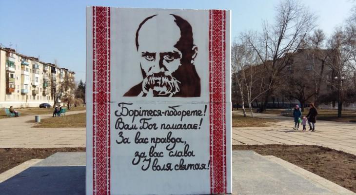 Патріоти міста Новомосковська відсвяткували день народження Кобразя.