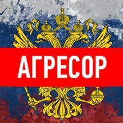В Новомосковську депутати міськради визнали Росію агресором.