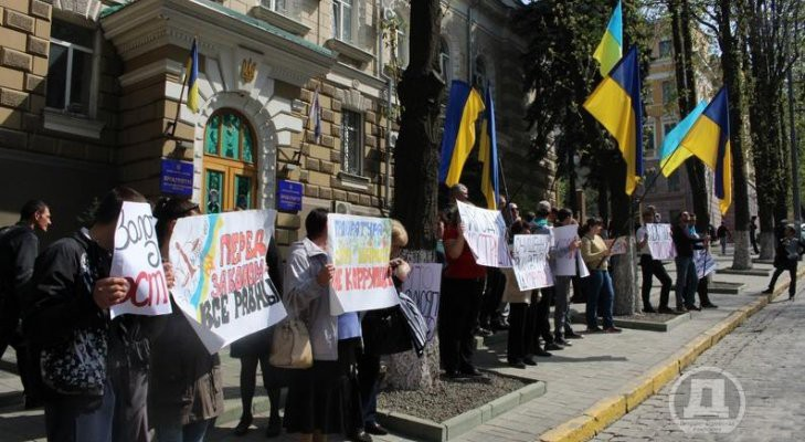 «Народный трибунал» под стенами Днепропетровской областной прокуратуры (ВИДЕО)