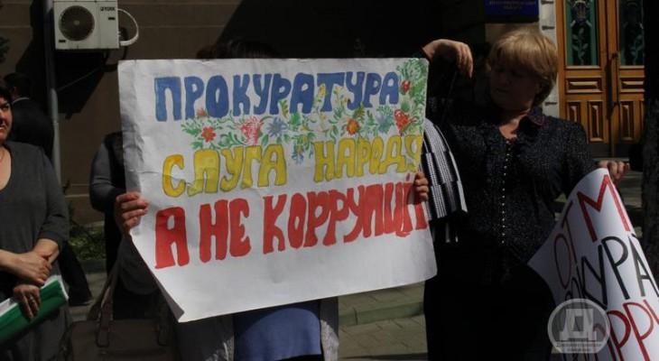 «Народный трибунал» требует очищения областной прокуратуры
