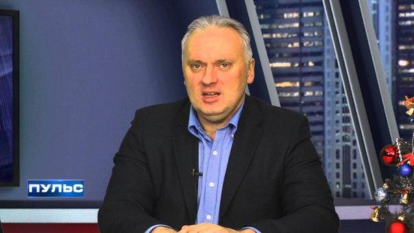 Депутат БПП Вадим Нестеренко не объяснил происхождение 1,7 млн гривен