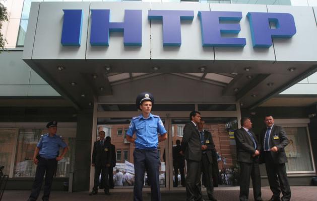 В Сети опубликована переписка сотрудников телеканала Интер с представителями ДНР