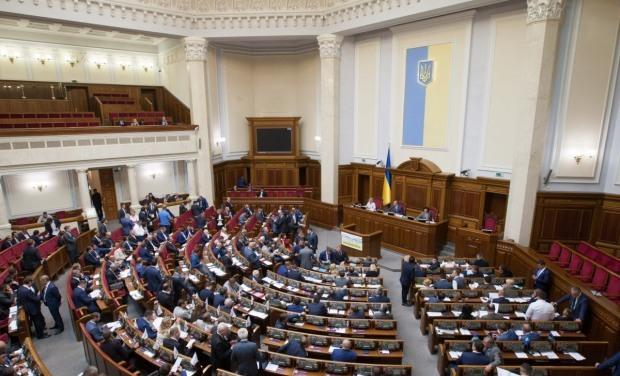 Как нардепы из Днепропетровщины увольняли судей