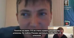Скандальное интервью Савченко с Шарием (ВИДЕО)
