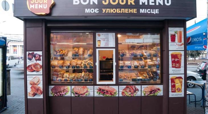 Кондитерская пекарня BON JOUR MENU приглашает на работу