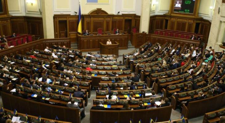 Как нардепы Днепропетровщины голосовали за электронное декларирование