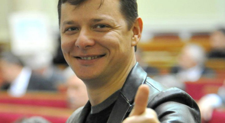 Очередной визит радикала Олега Ляшко в Новомосковск некоторых напугал не на шутку!