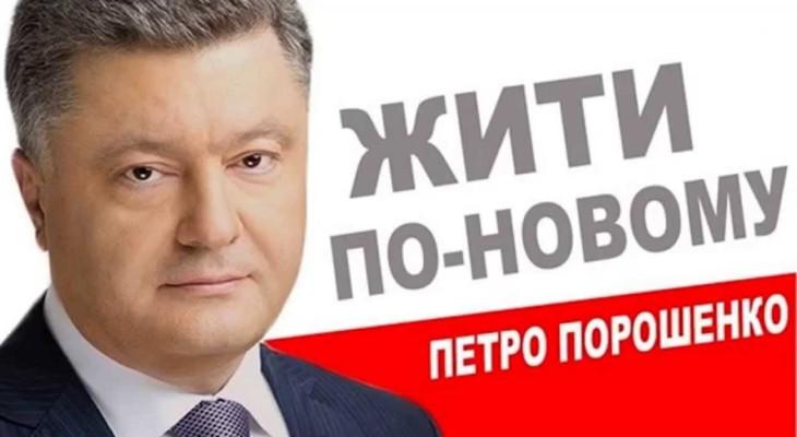 ЖИТИ ПО-НОВОМУ ! В Украине начали действовать новые правила по взысканию задолженности за коммунальные услуги