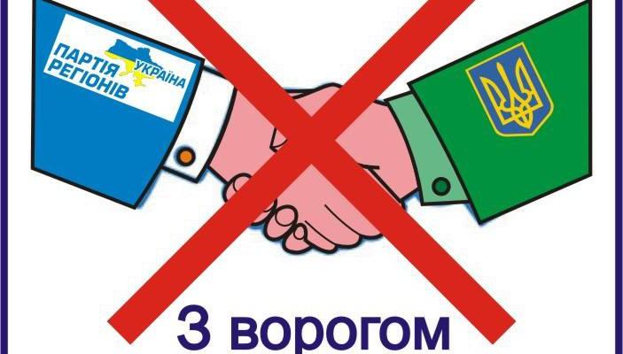 Кто не имеет права поздравлять захисніків України (мнение одного из захисників)