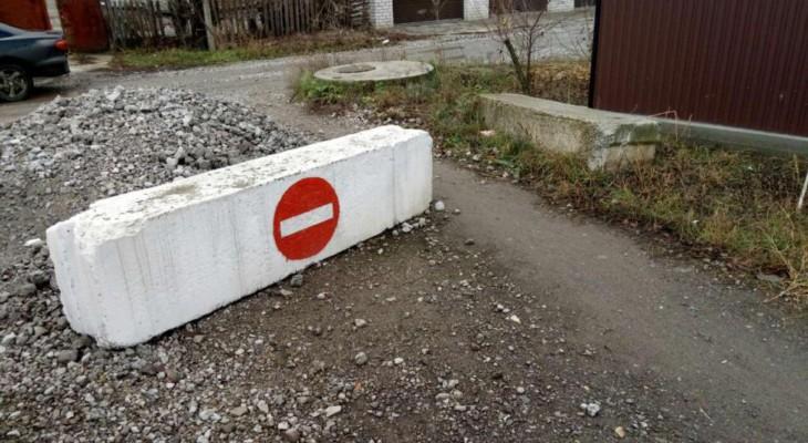 Блокирование домовых проездов и улиц приводит к непоправимым последствиям (ФОТО)