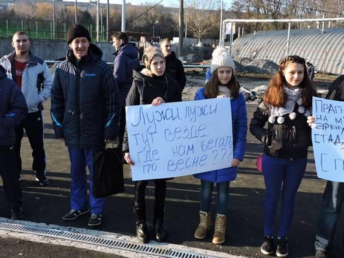 В Днепре на акцию протеста вышли спортсмены