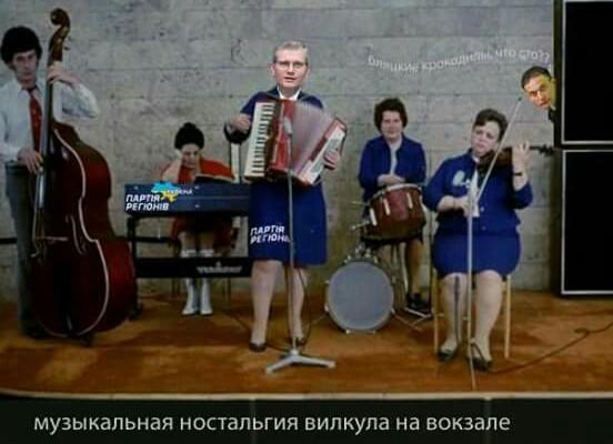 Сегодня на вокзале, а завтра на Майдане! (ВИДЕО)
