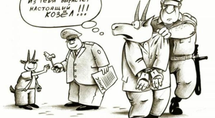 Преступная власть города Новомосковска нашла себе Павлика… (Морозова)?