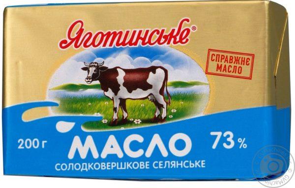 Названы ТОП-15 марок вредного для здоровья масла в Украине