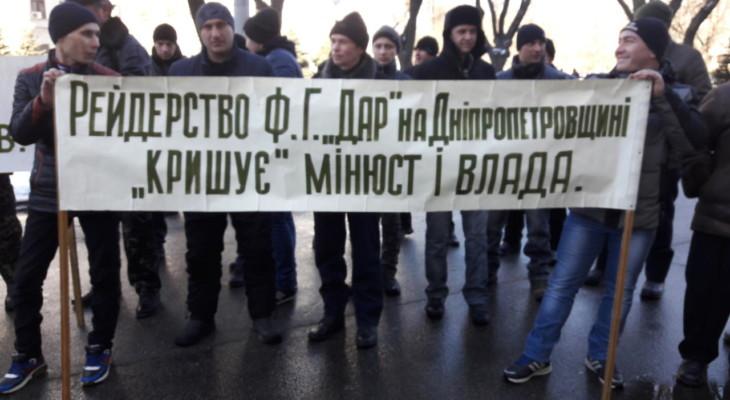 В Днепропетровске митинговали фермеры Новомосковщины (ФОТО-ВИДЕО)