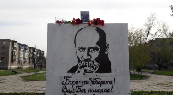В Новомосковске не перевелись коммунисты-подпольщики (ФОТО)