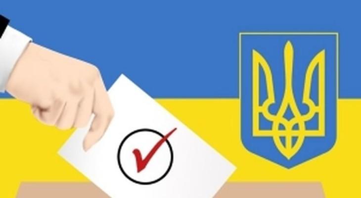 """Победителем выборов в ОТГ по партийным спискам стал """"Наш край"""""""