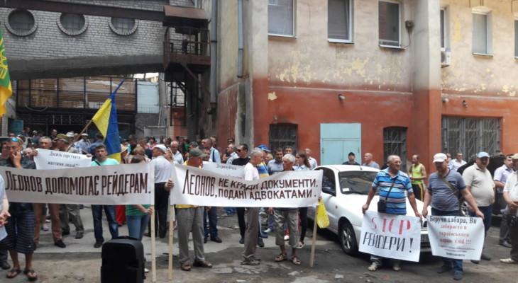 Фермеры и общественные организации Новомосковского района пикетировали Бабушкинский суд (ФОТО-ВИДЕО)