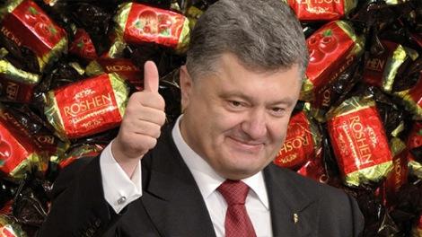А хто це знову бреше про реформи і нагороджує ворогів України?