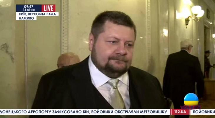 З'явилося унікальне відео, як депутат Мосійчук поповнював свою колекцію антикваріатом, грошима та дорогоціностями