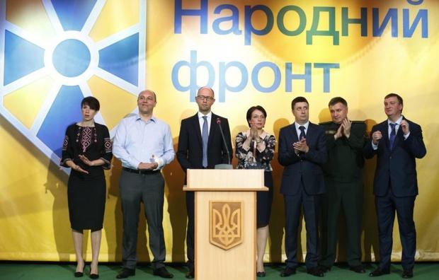 """""""Народний фронт"""" намагатиметься не допустити проведення парламентських виборів – експерт"""