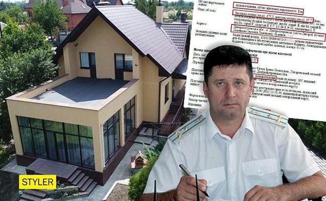 Прокурор Сергей Борисов из Днепра переписал на новорожденного сына недвижимость на миллион
