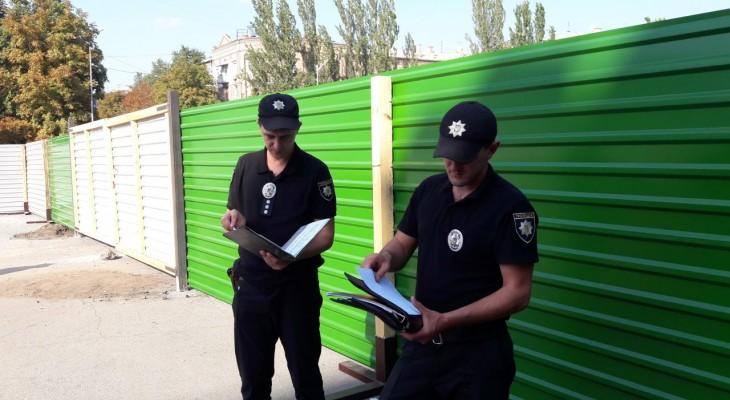 Жители города Новомосковска воевали за площадь Героев с СК«Стройинвест» Дениса Островского
