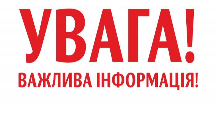 З'ясували нові обставини стосовно отруєння школярів в Новомосковську