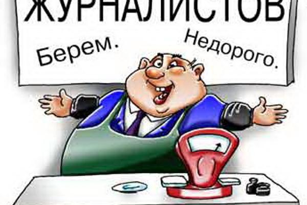 Интернет сайт www.0569.com.ua перешёл  под контроль нардепа Нестеренко и Дениса Островского